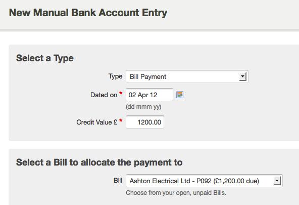 hp_bill_payment