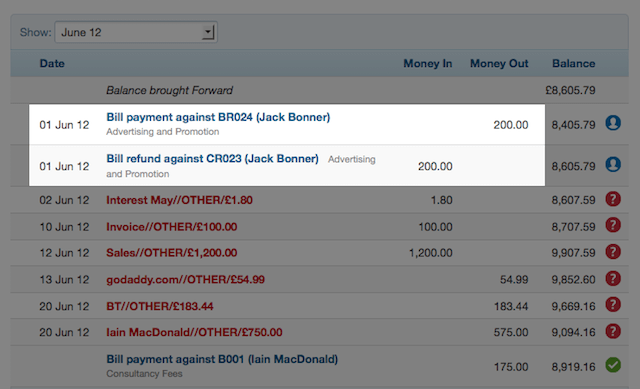 banking screen - primary account - matching money in and money out transactions