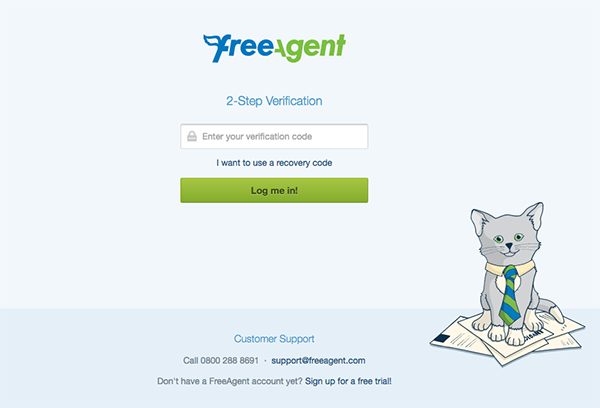 Verification code login page